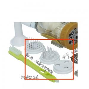 Набор насадок для макарон к соковыжималке RAWMID Dream juicer manual (3 насадки для макарон)