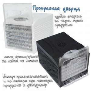 Дверца для дегидраторов RAWMID Dream Vitamin DDV