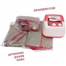Лимфодренажный аппарат прессотерапии Wonjin Power-Q1000 (WHF-314)