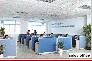 Компания Combine офис продаж
