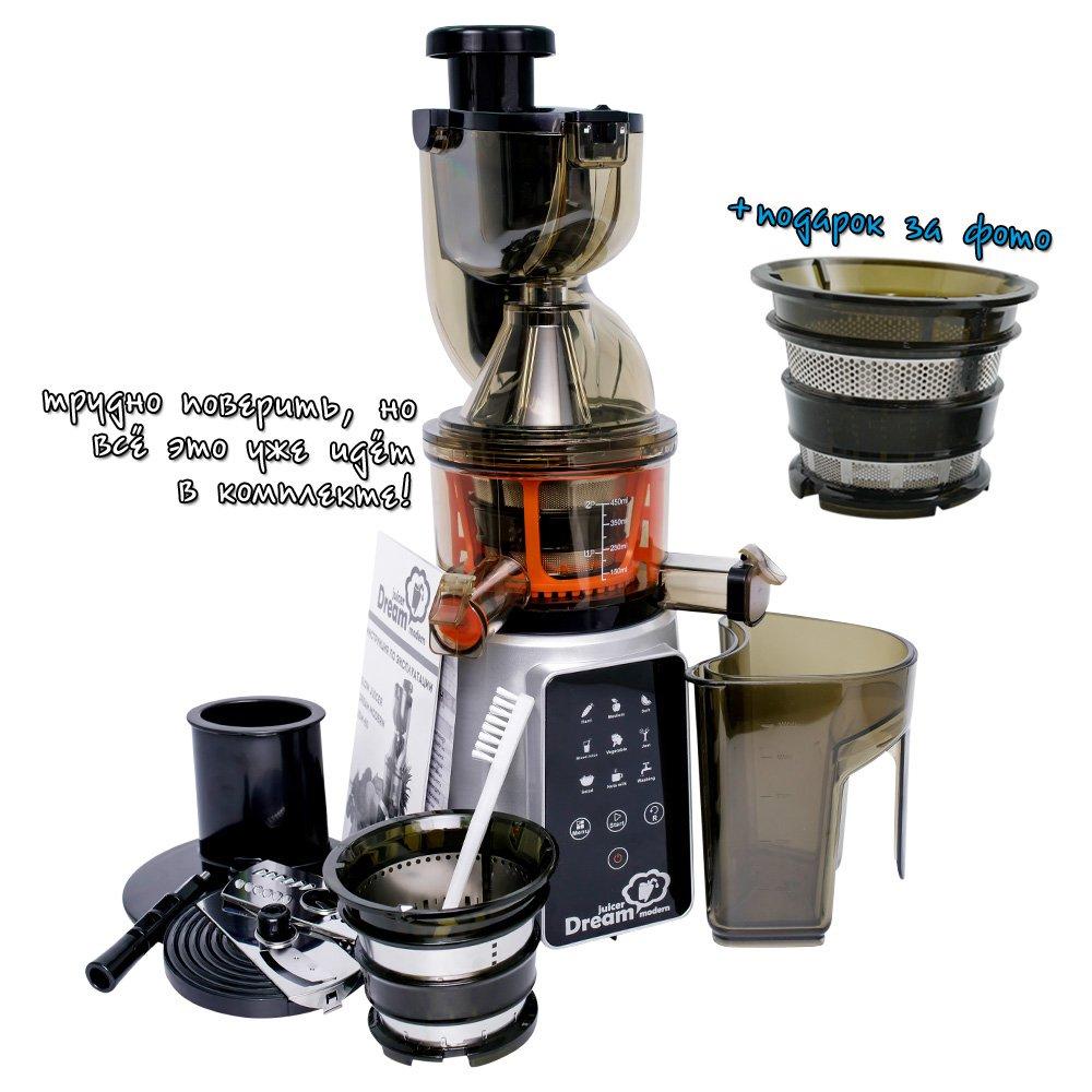 Соковыжималка для твердых овощей и фруктов Dream Modern JDM-80